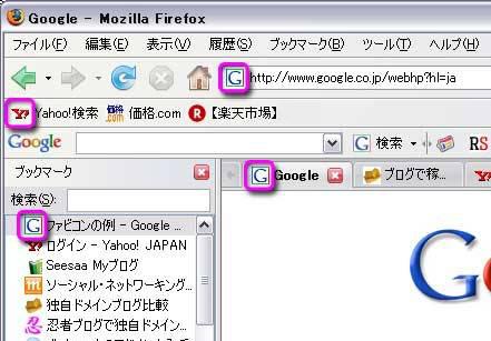 favicon01.jpg