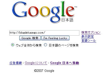 googlecache01