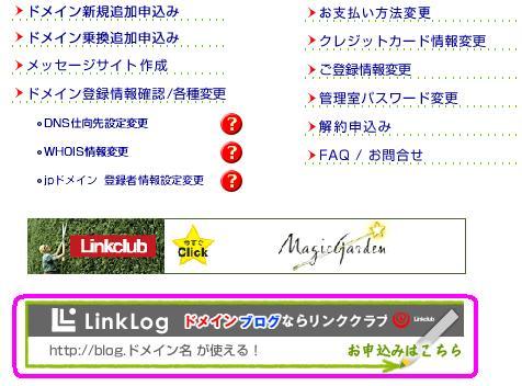 lc_blog01.jpg