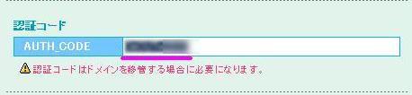 link_norikae04.JPG