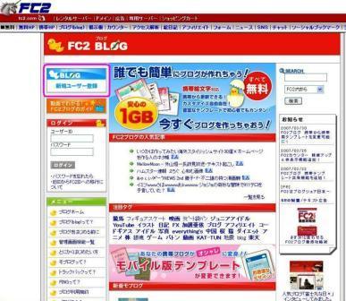 FC2_01