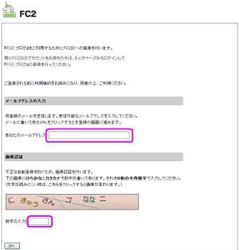 FC2_02