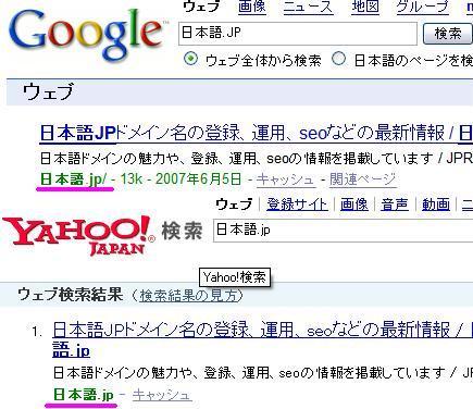 jpdm_search.jpg