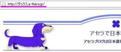 jpdomain.JPG