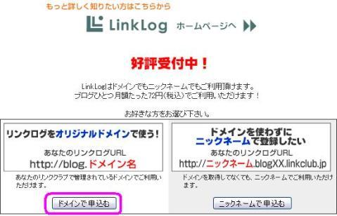 lc_blog02.jpg