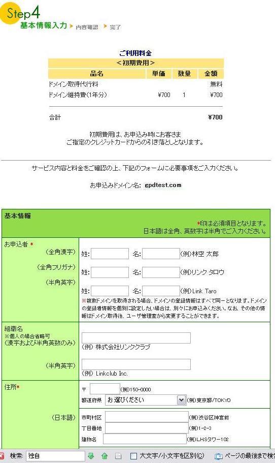 linkclub04.JPG