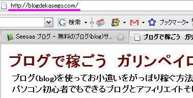 mydomain_blog.JPG